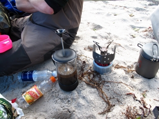 A french press on the beach